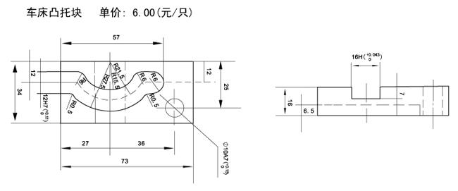 x6232b机床电路图